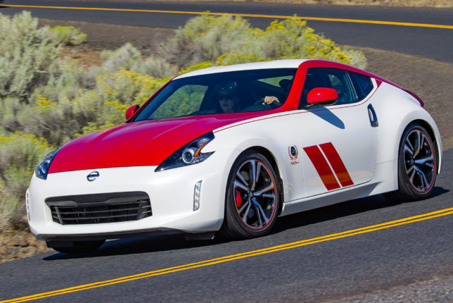 2019 Nissan 370Z 50th Anniversary Edition